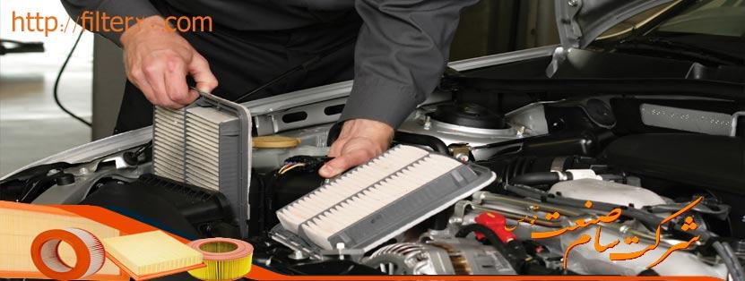 خرید انواع فیلتر هوا خودرو