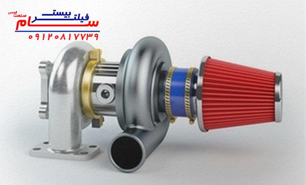 اهمیت استفاده از فیلترهوا در خودرو های توربوشارژ